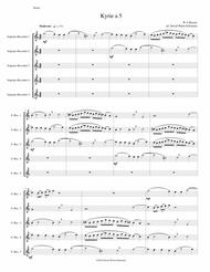 Mozart Kyrie canon a 5 arranged for 5 soprano recorders