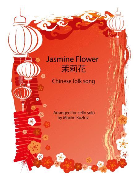 Cello solo arrangement of a popular chinese folk song Jasmine Flower 茉莉花 (Mo li hua).