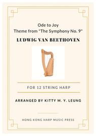 Ody to Joy by Beethoven - 12 String Small Lap Harp