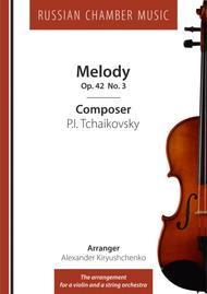 Melody op.42 №3