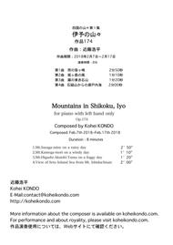 Mountains in Shikoku, Iyo Op.174  for piano with left hand only