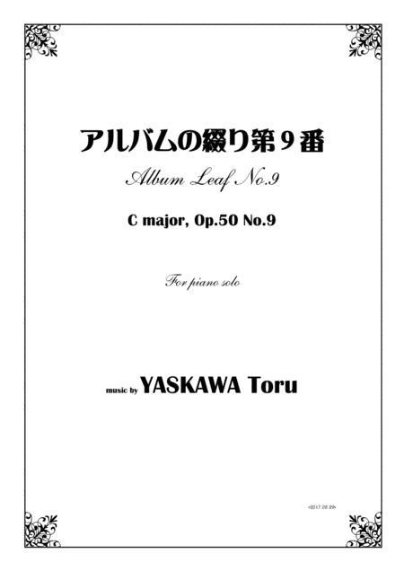 Album Leaf No.9, C major, for piano solo, Op.50-9