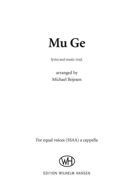 Mu Ge