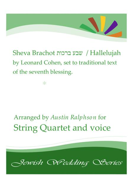 Sheva Brachot שבע ברכות Seventh Blessing / Hallelujah by Leonard Cohen (Jewish Wedding) - string quartet and voice