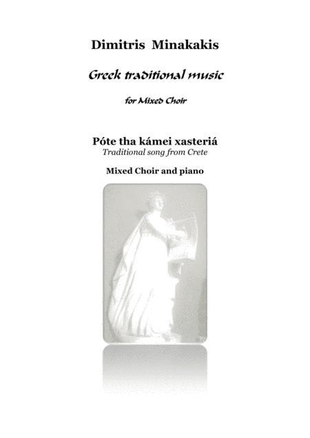 Póte tha kámei xasteriá.Greek traditional music. Mixed Choir-Piano