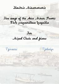 Tzivaeri. Song of the Asia Minor Greeks