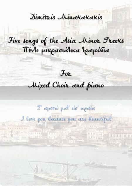 S΄ agapó giat' eís' oraía.Song of the Asia Minor Greeks