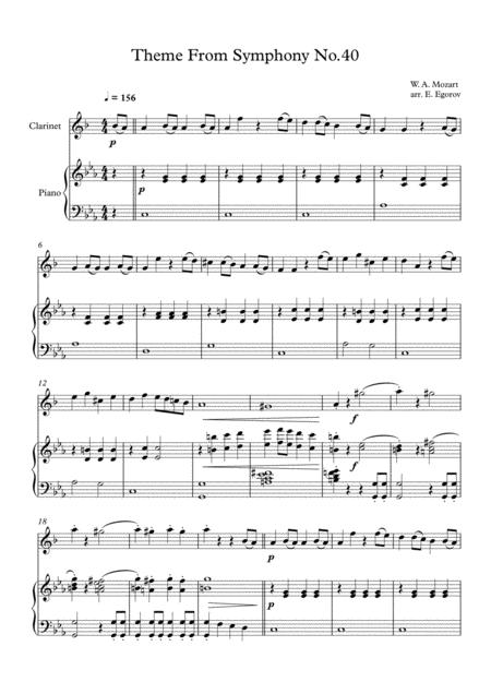 Theme From Symphony No.40, Wolfgang Amadeus Mozart, For Clarinet & Piano