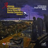 Antology of Contemporary Choral Music by Russian Composers, Vol. 2 - Sergei Slonimsky