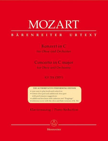 Oboe Concerto In C Major, K. 314