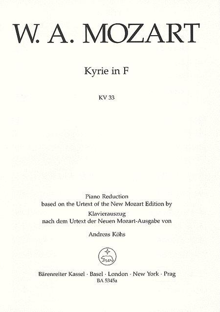 Kyrie G major, KV 33