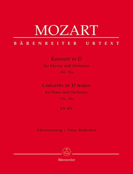 Concerto for Piano and Orchestra, No. 16 D major, KV 451