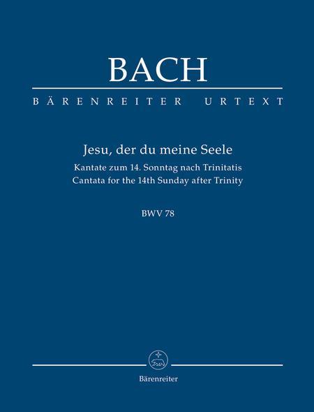 Jesu, by Thy Cross and Passion, BWV 78