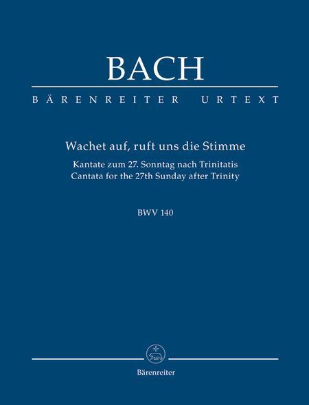 Wake ye maids! hark, strikes the hour BWV 140