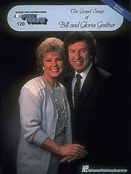 E-Z Play Today #120 - The Gospel of Bill and Gloria Gaither