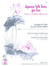 Japanese Folk Tunes For Fun