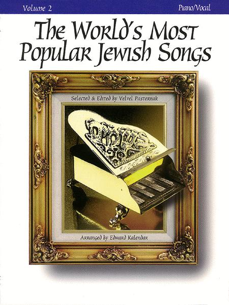 The World's Most Popular Jewish Songs for Piano