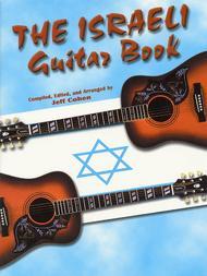 The Israeli Guitar Book