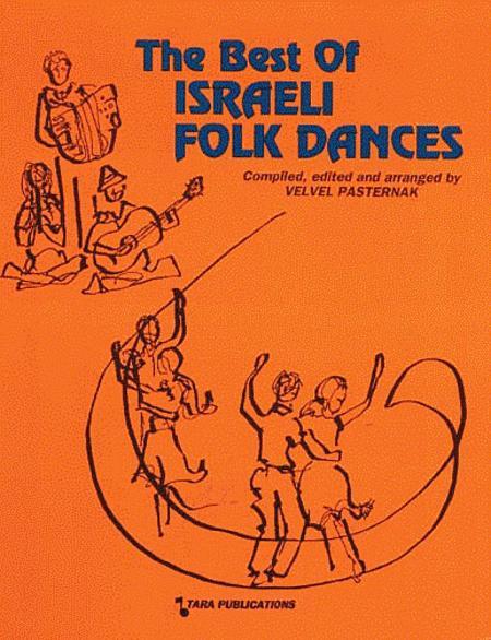 Best of Israeli Folkdance