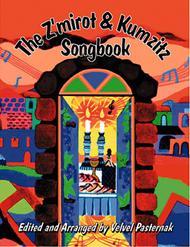 Z'Mirot and Kumzitz Songbook