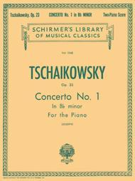 Concerto No. 1 in Bb Minor, Op. 23