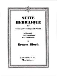 Suite Hebraique (Piano/Viola)