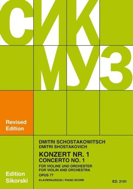 Violin Concerto No. 1 - Violin/Piano