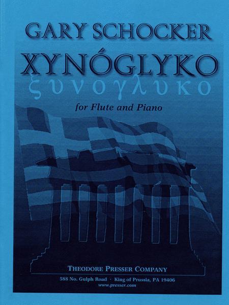 Xynoglyko (Sweet-Sour)