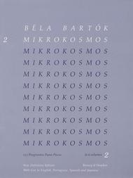 Mikrokosmos - Volume 2 (Blue)