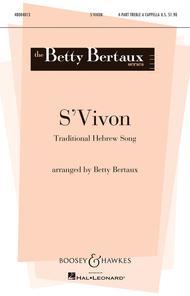 S'vivon (The Dreydl Song)
