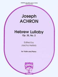 Hebrew Lullaby