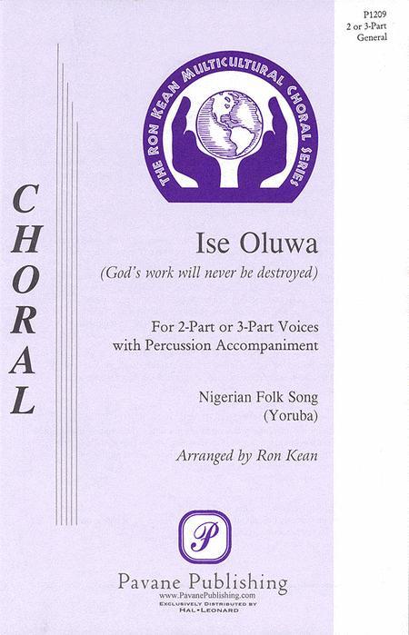 Ise Oluwa