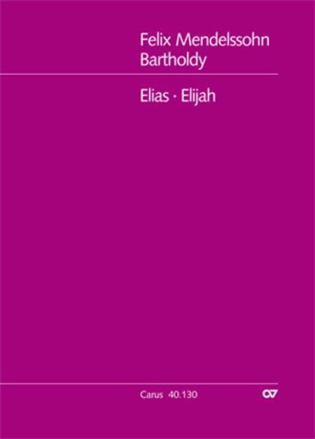 Elijah (Elias)
