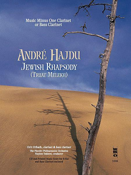 Andre Hajdu - Jewish Rhapsody (Truat Melekh)