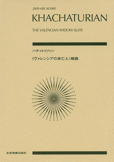 The Valencian Widow Suite