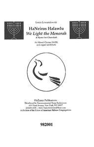 HaNeiros Halawlu (We Light the Menorah)