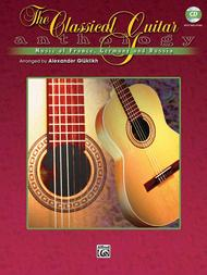 The Classical Guitar Anthology