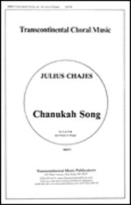 Chanukah Song (Mi Y'maleil)