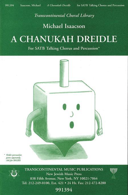 A Chanukah Dreidle
