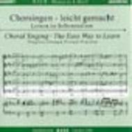 Mass in B Minor - Choral Singing CD (Bass)