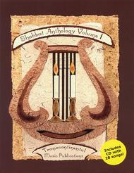 Shabbat Anthology - Volume 1
