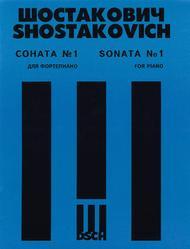 Sonata No. 1, Op. 12