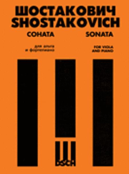 Sonata for Viola and Piano, Op. 147