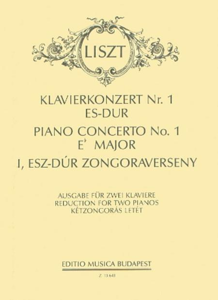 Concerto No. 1 in E flat major, R 455