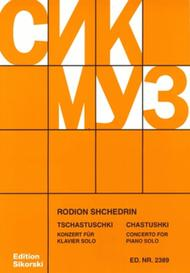 Rodion Shchedrin - Chastushki