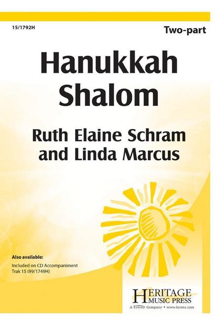 Hanukkah Shalom