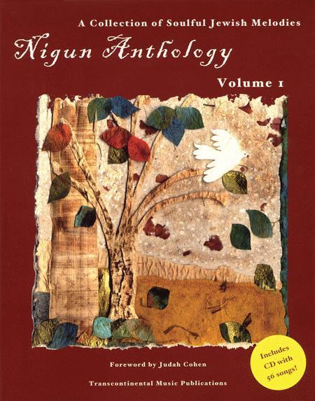 Nigun Anthology - Volume 1