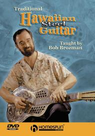 Traditional Hawaiian Guitar