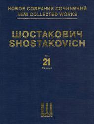 Symphony No. 6, Op. 54