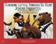 Jewish Favorites